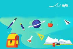 فهرست مواد غذایی ممنوعه بوفه مدارس