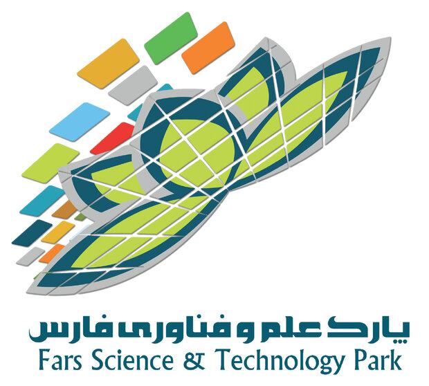 سرپرست پارک علم و فناوری فارس منصوب شد