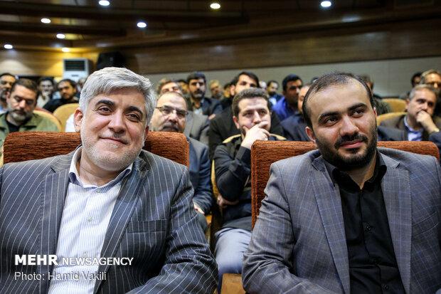 Yeni Mehr Ajansı Genel Müdürü resmen göreve başladı