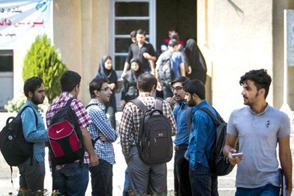 تدوین دستورالعملی برای تعیین قیمت در بوفه های دانشگاه تهران