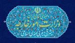 İran Bağdat'ta diplomatları taşıyan konvoya yönelik saldırıyı kınadı