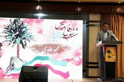 آئین شعرخوانی حماسه دریا در بوشهر برگزار شد