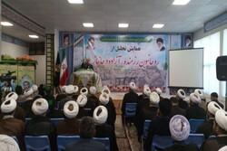 همایش تجلیل از روحانیون رزمنده در اردبیل برگزار شد