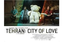 Macaristan'dan Tahran'ı anlatan filme büyük ödül