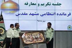 انتصاب فرمانده جدید انتظامی مشهد/ اولویت رضایت مردم است