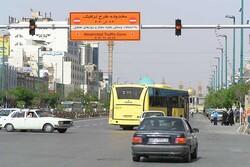 طرح ترافیک از فردا ۸ صبح در تهران اجرا می شود