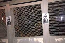 نصب پوستر علیه السیسی/ فیس بوک و توییتر در مصر فیلتر شد
