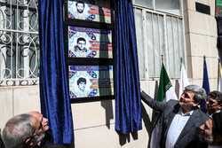 "Ceremony to install image of 2,000 martyrs in Tehran on ""Sacred Defense Week'"