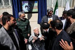 آئین نصب تمثال ۲ هزار شهید شهر تهران به مناسبت هفته دفاع مقدس