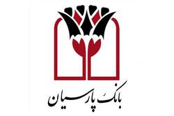 جوان اهوازی برنده جایزه ۵۰۰ میلیون ریالی طرح کیان پارسیان