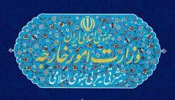 Almanya'nın Tahran Büyükelçisi İran Dışişleri Bakanlığı'na çağırıldı