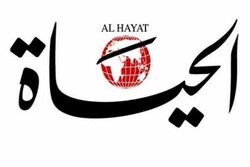 فرارسیدن دوره «الممات» برای روزنامه الحیات