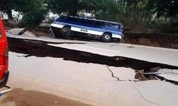 پاکستان کے زير انتظام کشمیر کے مختلف علاقوں میں زلزلے کے جھٹکے محسوس