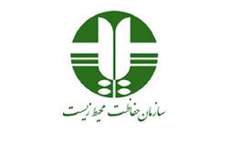 معاونان جدید حفاظت محیط زیست آذربایجان شرقی منصوب شدند