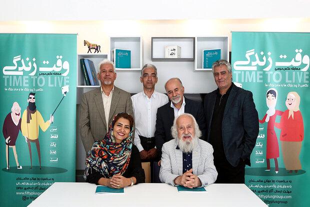 معرفی شورای سیاستگذاری مسابقه عکس «وقت زندگی»