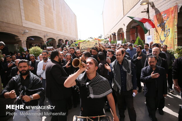 Anonymous martyr body laid to rest in IKRC headquarters