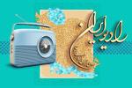 فراز و نشیب شبکه ملی اطلاعات سوژه برنامه «بحث روز»