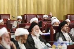 خبرگان رہبری کونسل کے پانچویں مرحلے کا ساتواں اجلاس
