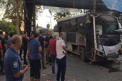 Adana'da bombalı saldırı: Çok sayıda yaralı var