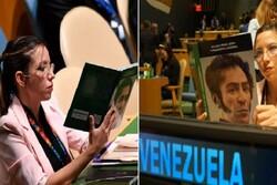 واکنش نماینده ونزوئلا به سخنرانی ترامپ سوژه رسانهها شد