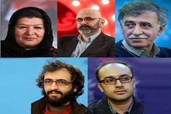 پنج سینماگر به شورای رده بندی سنی فیلم ها پیوستند