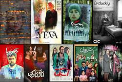نمایش ۹ فیلم ایرانی در بارسلونا