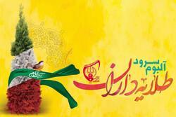 نخستین آلبوم سرود دانش آموزان انجمن اسلامی منتشر شد