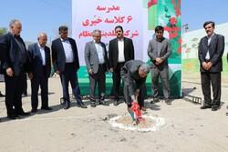 کلنگ زنی ۴ مدرسه خیر ساز در مسجدسلیمان
