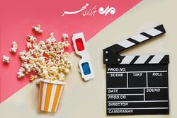 مقایسه میزان فروش سینما در تابستان سه سال اخیر