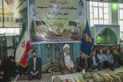 قدرت و اقتدار جمهوری اسلامی ایران غیر قابل مذاکره است