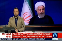 Govt. source outlines details of Iran's offer to resolve ongoing standoff over nuclear program