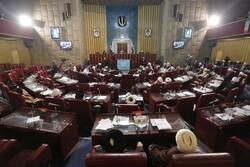 اعضای مجلس خبرگان رهبری عضو سامانه ثبت داراییهای مسئولان شدند
