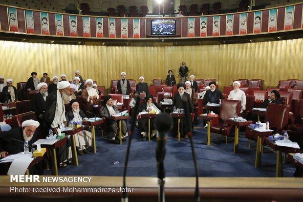 اجتماع مجلس خبراء القيادة