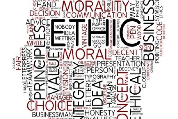 کنفرانس دادهها و اخلاق برگزار می شود