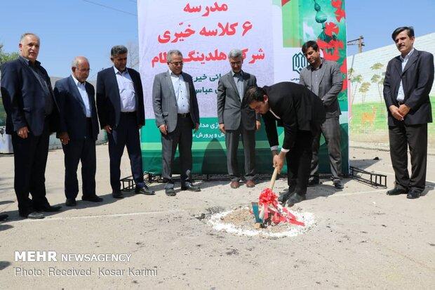 ۴ مدرسه خیرساز در مسجدسلیمان کلنگ زنی شد