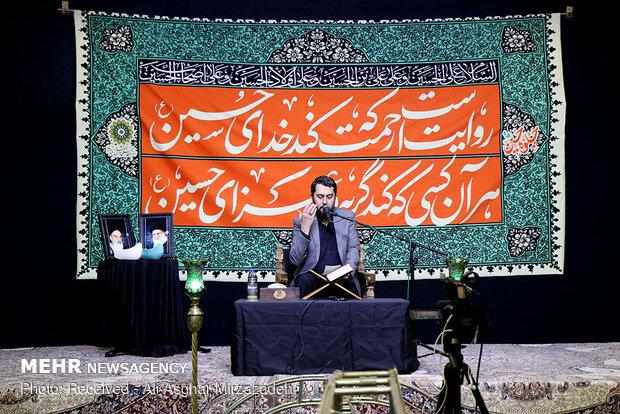 مراسم عزاداری جلوه حسین(ع) با حضور اهالی رسانه و فرهنگ