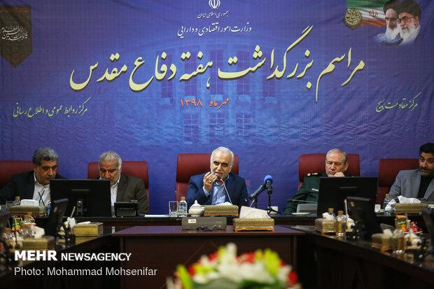 Commemorating Sacred Defense Week at Economy Ministry