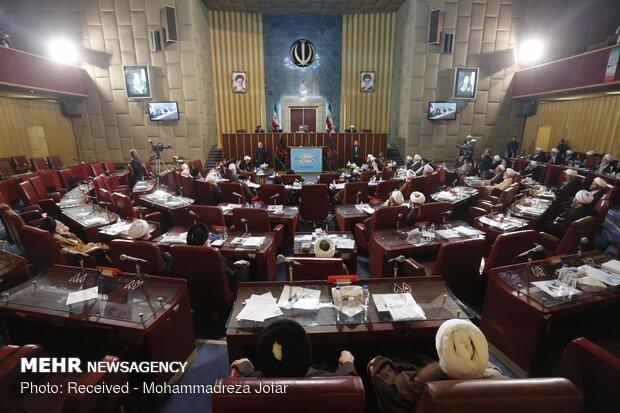 اختتامیه هفتمین اجلاس پنجمین دوره مجلس خبرگان رهبری