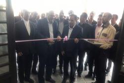 ساختمان اداری آموزشی دانشگاه پیام نور مرکز خرمآباد افتتاح شد