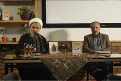 از ایران تا عراق، با کتابهای صوتی توشهاربعین