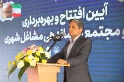 ایجاد ۶۰۰ شغل در مشهد