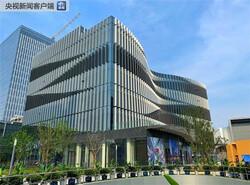 راه اندازی مرکز منطقهای رادیو و تلویزیون مرکزی چین در شانگهای