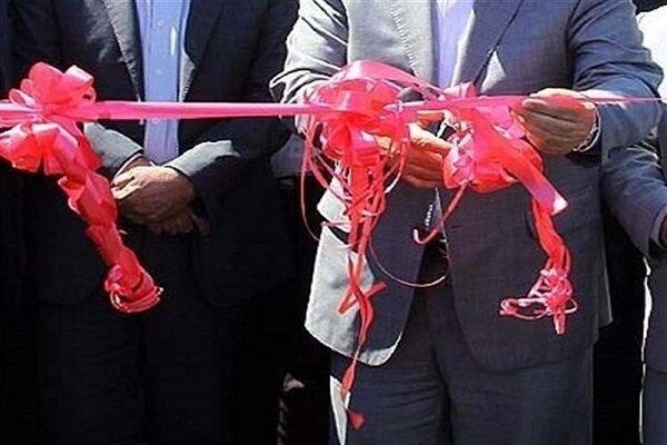 اداره حفاظت محیطزیست شهرستان مشهد افتتاح شد