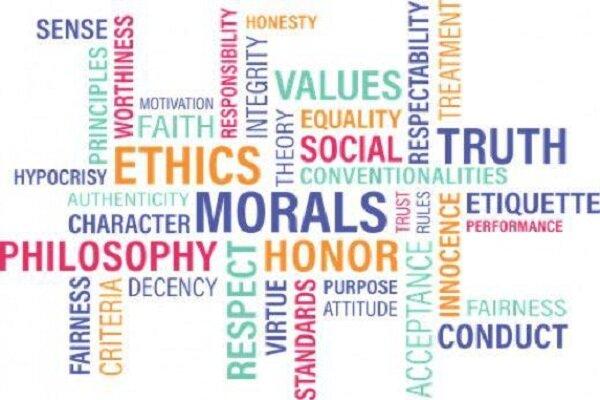 کنفرانس فلسفه، ارزشهای اخلاقی و اخلاق برگزار می شود
