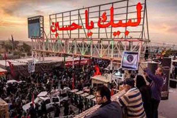 ۸۵ موکب توسط استان قزوین در مسیر پیاده روی اربعین برپا می شود