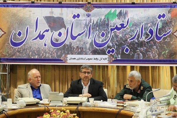استان همدان برای میزبانی از زائران اربعین آمادگی کامل دارد