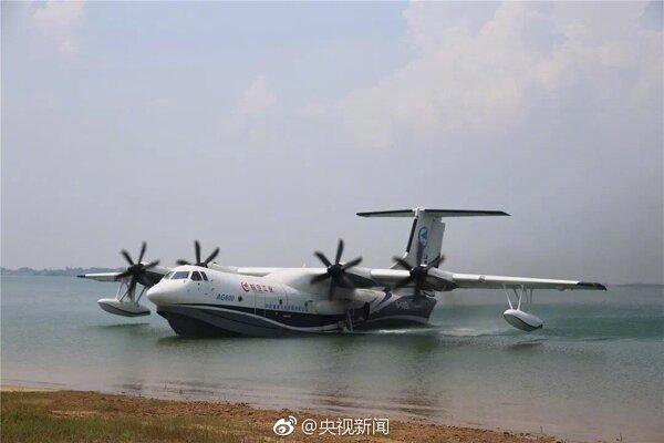 اولین هواپیمای دوزیست چین