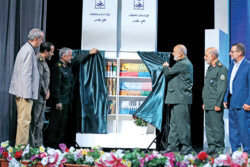 Books on imposed war unveiled in Tehran