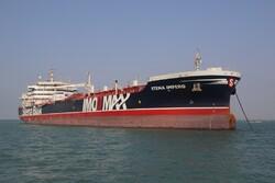 ایران نے برطانوی ضبط شدہ کشتی کو آزاد کردیا
