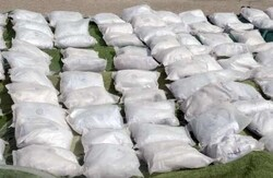 Iran seizes 9 tons of narcotics destined for Europe
